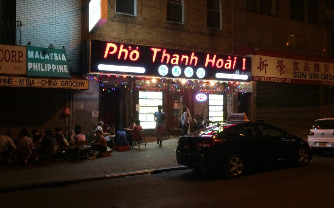 Pho Thanh Hoai I – NYC Vietnamese Restaurant
